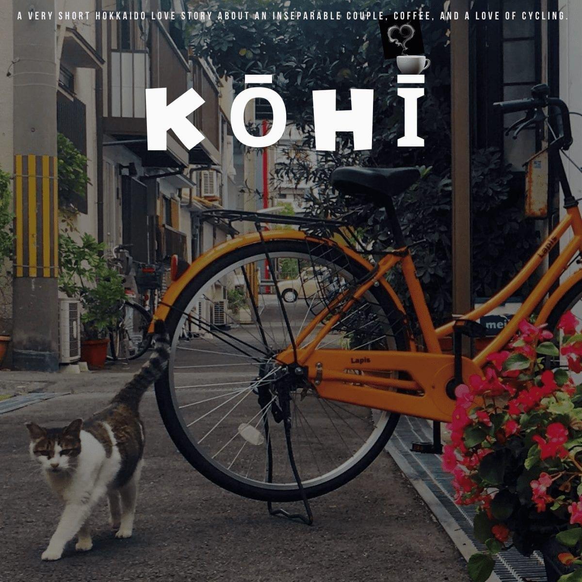 Kohi Cover, 1, Doc Kane, Maplopo Originals