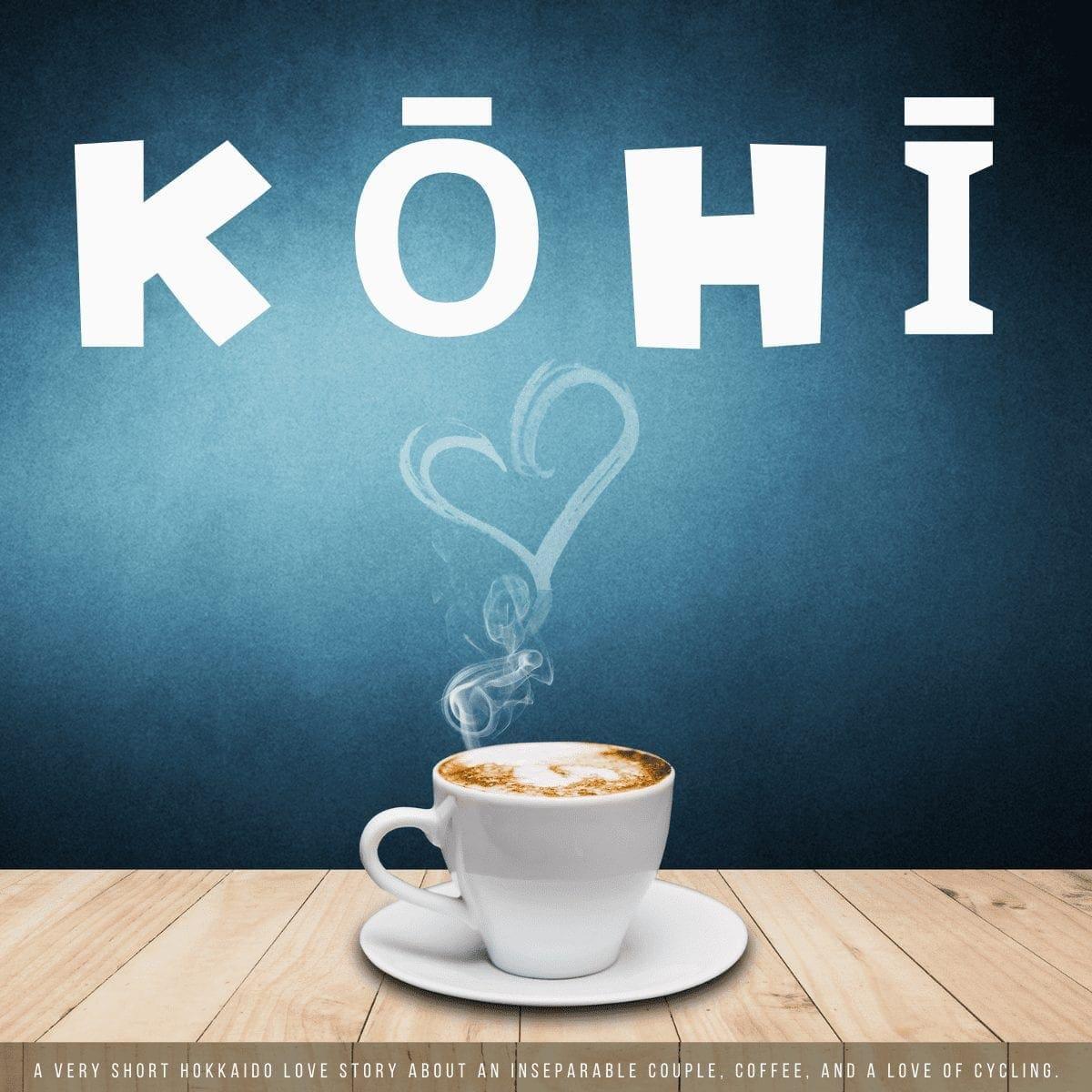 Kohi, Cover 2, Doc Kane, Maplopo Originals