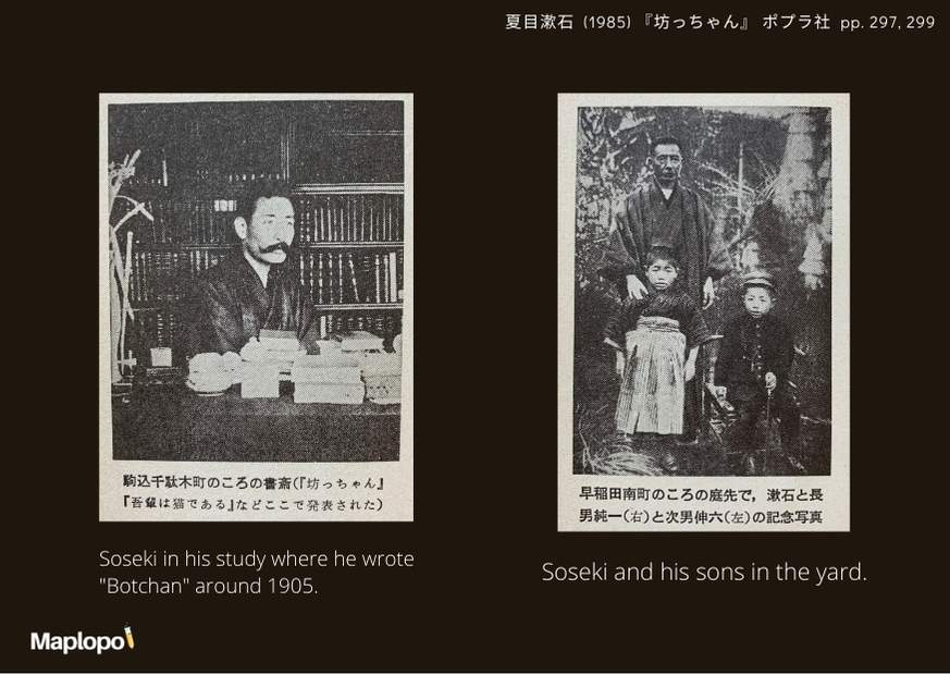 Natsume Soseki, Botchan Trivia, 3