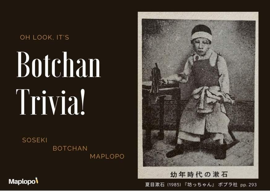 Natsume Soseki, Botchan Trivia, KRAKED